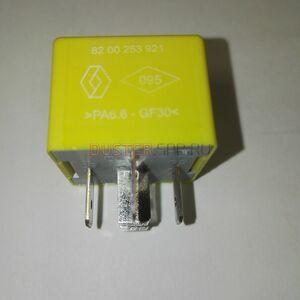 Реле 40А вентилятора, фары (5-ти контактное, желтое) #2