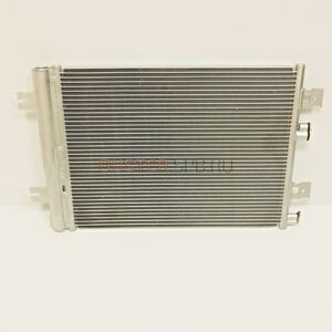 Радиатор кондиционера 1,6; 2,0 (Тайвань), аналог 8200741257, для Рено Дастер