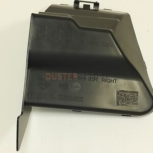 Дефлектор радиатора в бампер правый #3
