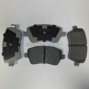 Передние тормозные колодки (1.6 16V) #1
