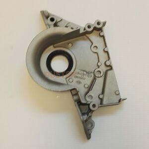Крышка блока цилиндров передняя с сальником 1,6 #1