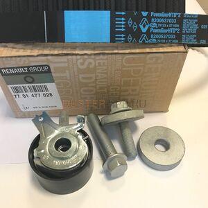 Комплект ГРМ (ремень+ролик) 1,5 dCi Renault оригинал (Франция), 7701477028, для Рено Дастер