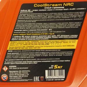 """Антифриз CoolStream NRC """"готовый"""" 5 кг (заливается на заводе) #3"""