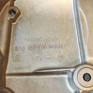 Кронштейн правой подушки двигателя 1,6 (крышка шестерни ГРМ) #2