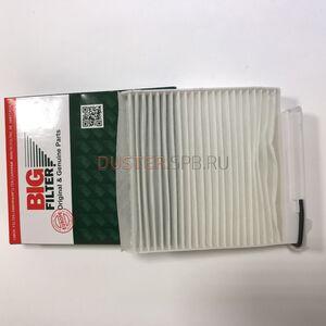 Фильтр салонный  BIG (Россия), аналог 272772835R, для Рено Дастер