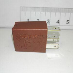 Реле 20A вентилятора, бензонасоса (4 контакта, коричневое, мини)  #2