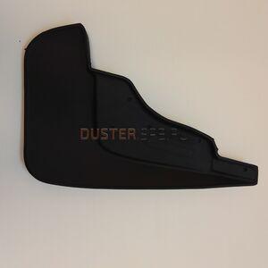 Брызговики передние увеличенные, комплект Гард (Россия), аналог 638537420R, для Рено Дастер