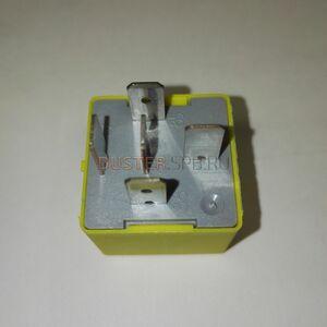 Реле 40А вентилятора, фары (5-ти контактное, желтое) #3