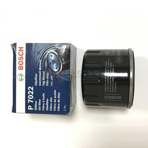 Фильтр масляный 1,5 dCi Bosch (Германия), аналог 8200768927, для Рено Дастер
